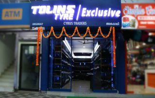 Tolins Exclusive Shop Angamaly